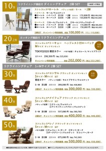 everyday living Campaign A4POP-2